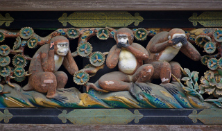 1280px-20100727_Nikko_Tosho-gu_Three_wise_monkeys_5965.jpg